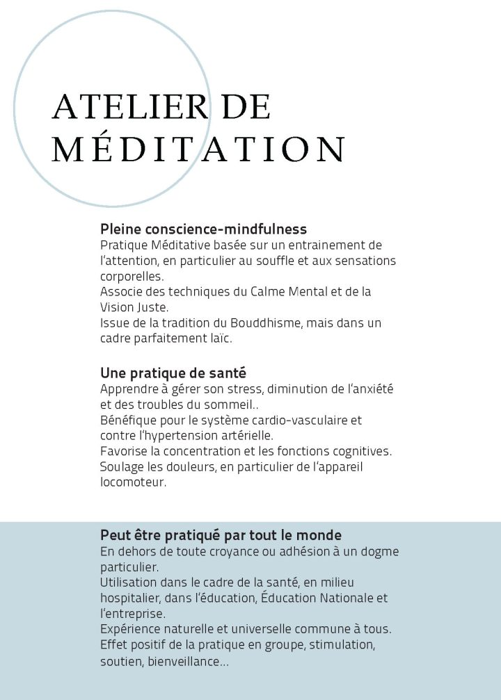 Flyer_PYB2_Page_1